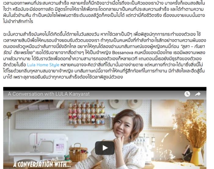 Screen Shot 2559-02-21 at 9.20.09 PM