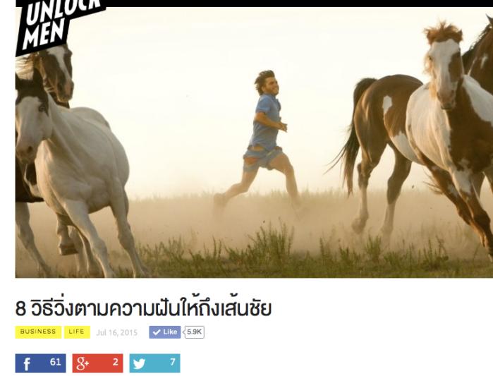 Screen Shot 2559-02-28 at 2.41.08 PM.png