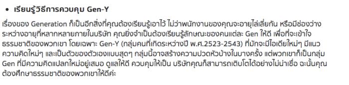 Screen Shot 2559-04-11 at 12.47.06 AM